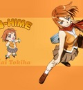 my hime